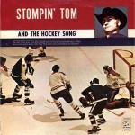 The-Hockey-Song