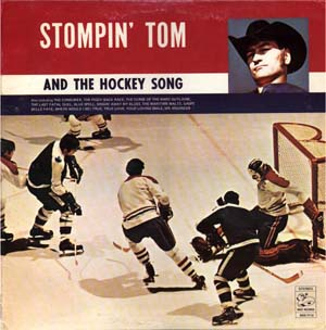good old hockey game song download